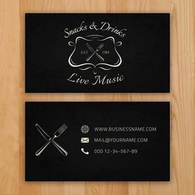 黑色高档西餐厅名片模板