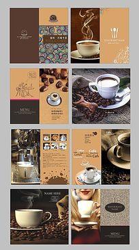 咖啡促销宣传册