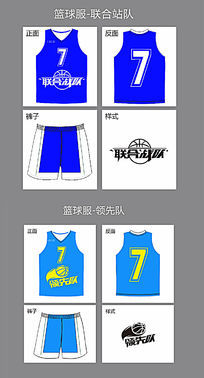 篮球服图案logo图片