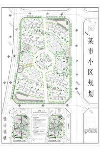 某市小区规划平面图及分析图