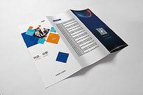 商务宣传折页设计