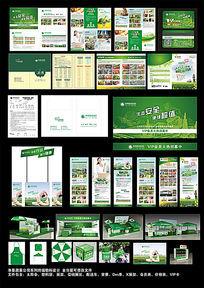 生态蔬菜终端物料VI设计