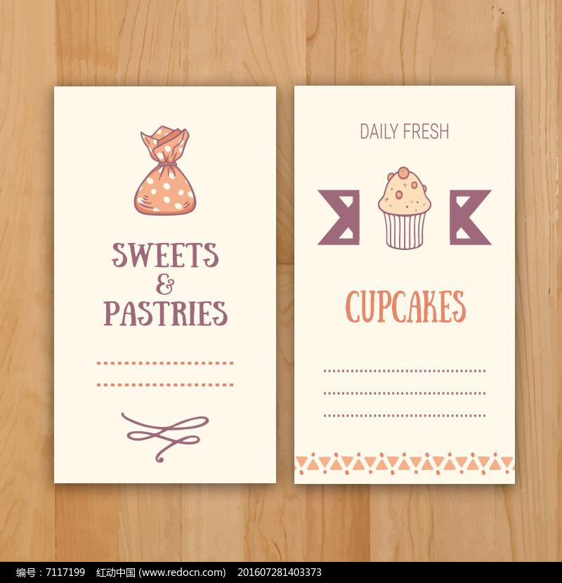 手绘甜品店名片设计卡片ai素材下载