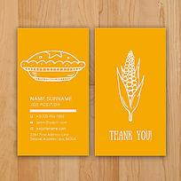 手绘线稿名片食品行业名片设计