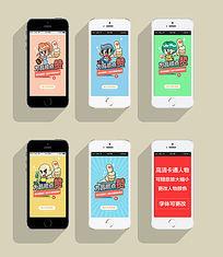 淘宝手机APP引导界面卡通烘焙海报