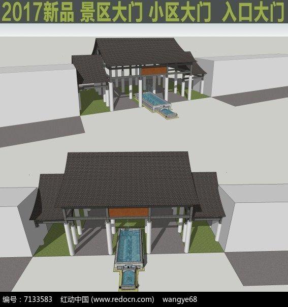 原创设计稿 3d模型库 围墙|栏杆|大门 中式古典门楼su模型  请您分享图片