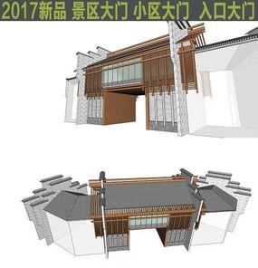 中式建筑大门SU模型