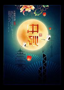 创意古风中秋节宣传海报设计