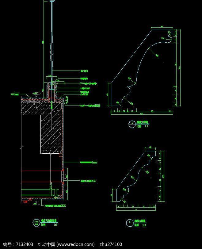 吊顶装饰线条剖面图CAD素材下载 编号7132403 红动网