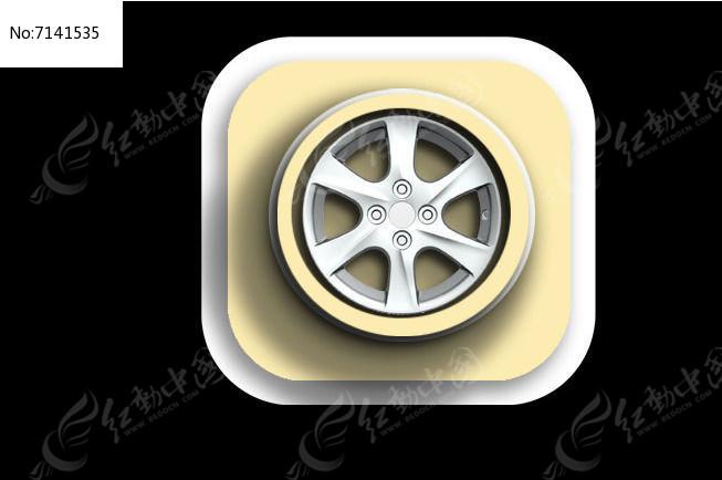 黄色轮胎按钮小素材图片
