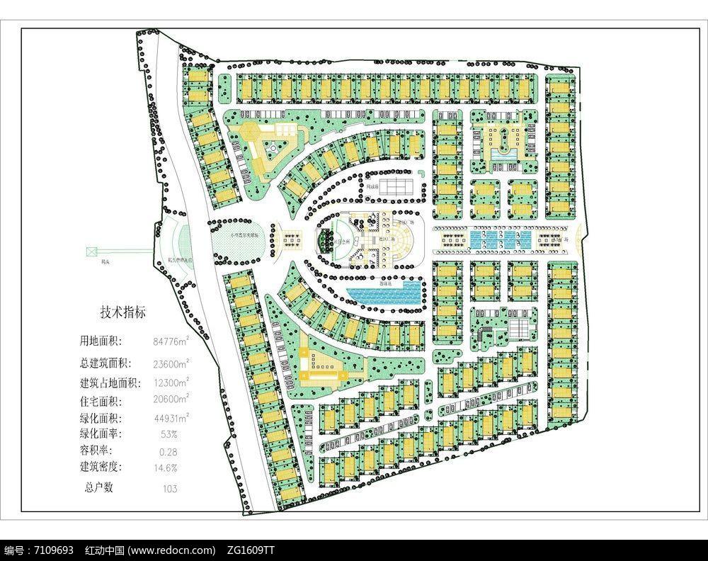 建筑小区社区广场景观平面图