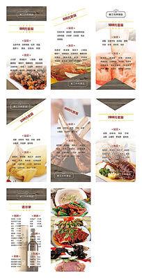 菜谱菜谱图片_套餐套餐设计素材手术后能吃火腿片图片