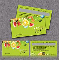 绿色清新水果vip会员卡