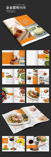 美食画册版式设计图片