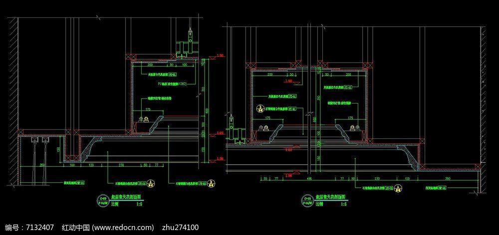 起居室装修吊顶剖面图CAD素材下载 编号7132407 红动网
