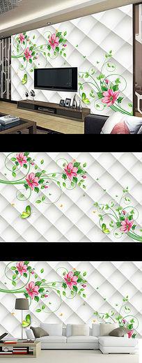 现代简约花卉3D电视背景墙