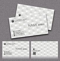 白色3D立体背景名片卡片