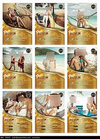 巴厘岛高端大气商业海报设计