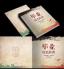 毕业画册同学录封面书籍画册设计