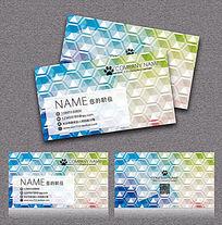 彩色方形3D立体背景名片卡片