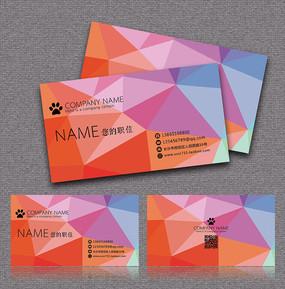 彩色立体背景几何图形名片卡片 PSD