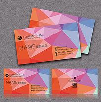 彩色立体背景几何图形名片卡片