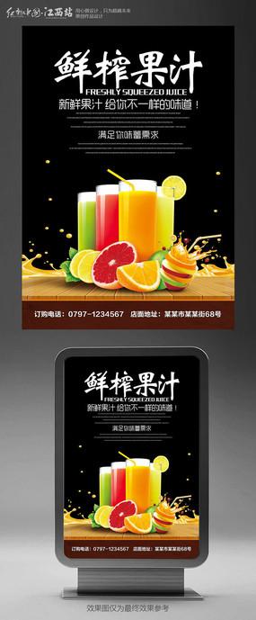 饮品店宣传海报_饮品店宣传海报设计
