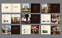 房地产楼书画册