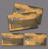 复古纸几何图形名片卡片