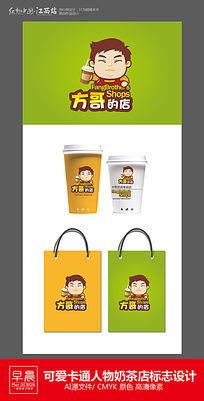 可爱卡通人物奶茶店标志