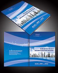蓝色建筑画册封面设计