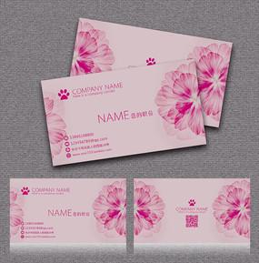 清新粉色花朵名片卡片