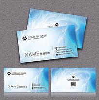 清新蓝色动感线条名片卡片