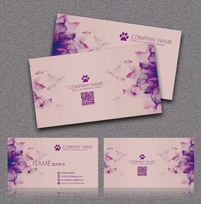 紫色唯美清新花朵名片卡片