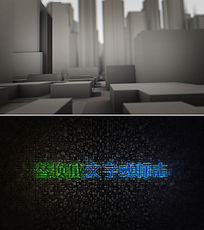 大气城市宣传片logo标志展示ae模板
