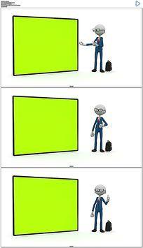 动画人物讲解绿屏抠像素材