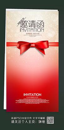 高贵红色邀请函封面设计