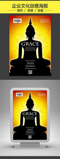 简约大气佛教文化艺术宣传海报