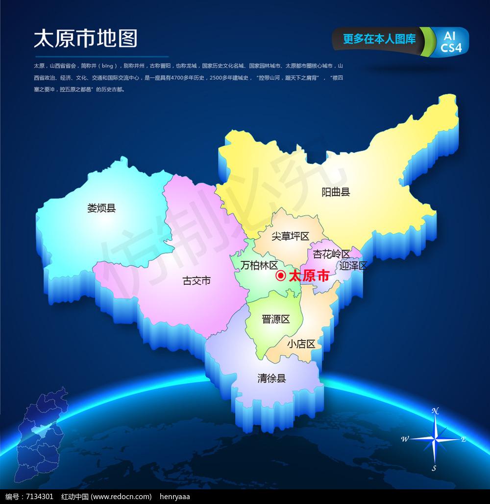 500_500 太原市地图全图高清版(点击可查看 大图 ) 太原市铁路线路图