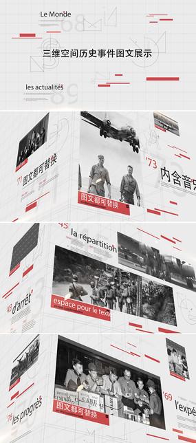 三维效果企业历史图文展示ae模板