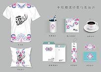 手绘潮流印花服装衍生设计