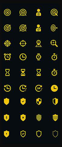 手机图标按钮图片下载