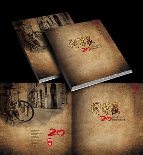 同学录纪念册画册封面设计