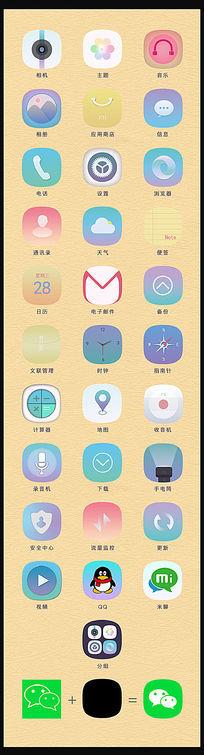 最新手机应用图标设计