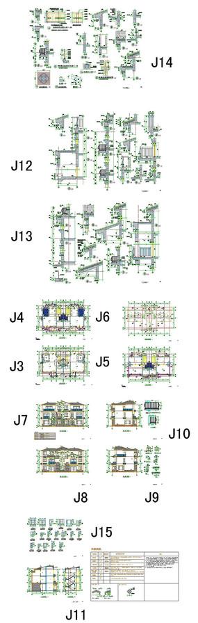 别墅户型CAD图纸 dwg