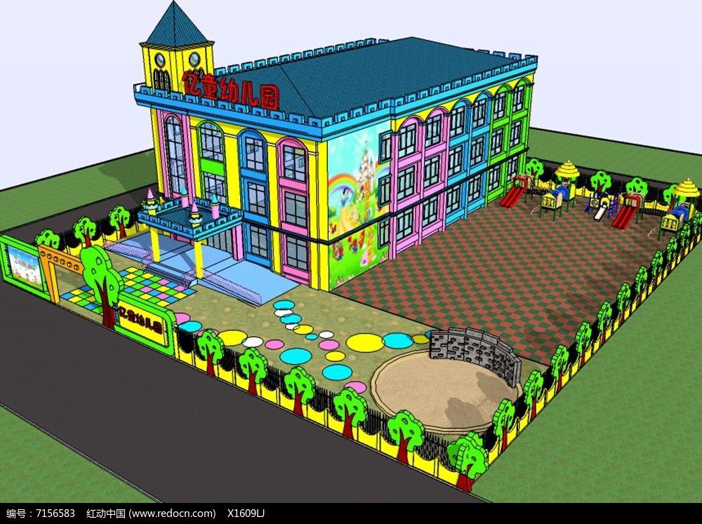 城堡风彩色外刷面幼儿园