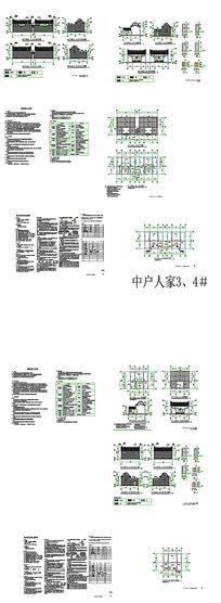传统建筑CAD图纸