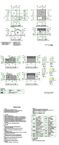 传统住宅建筑CAD图纸