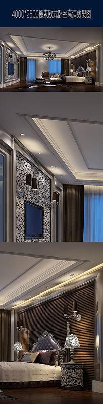 高档卧室设计高清效果 JPG