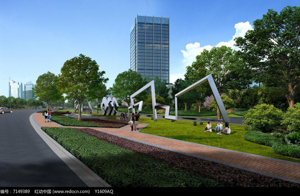 街心公园入口效果图图片